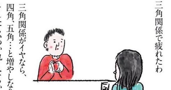 【※漫画『きょうのゲイバー』10選!】お客さんの悩みを斬り続けるママ。その回答が痛快!