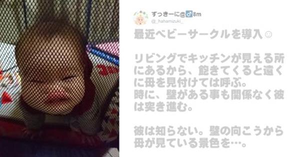 【※ほっこり癒される】『エンターテイナーな赤ちゃんたち8選』うちの息子・娘はまさに爆笑を運ぶ天使なんです!