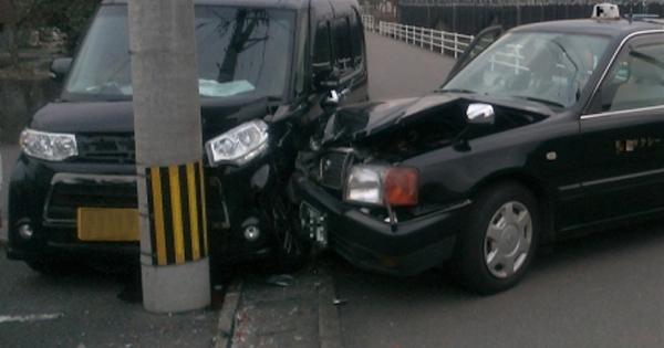 【※警察を呼んだ方が良い理由とは!?】『交通事故を起こしたら絶対に警察を呼んだ方が良い理由』知らないと損するかも!?
