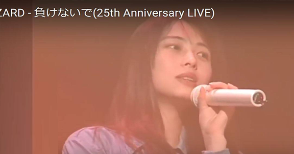 【※多くの人が励まされた!】追悼ライブ『負けないで』ZARD坂井泉水さんの面影が・・・