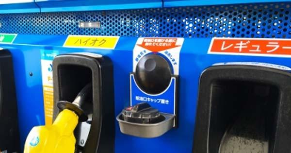 【※触れない理由】そうだったのか!意外と知らなかった・・・『ガソリンスタンド店員が静電気除去パットに触れない理由』