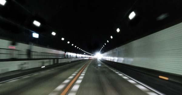 【※あなたは気づきましたか?】『トンネル内と道路とでは舗装が違う!?』使い分けされているのには理由があった!