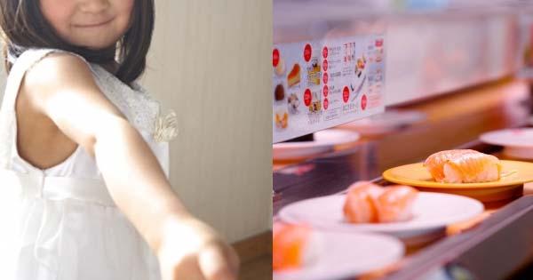 【※親が何も言わないので】回転寿司屋でレーンにイタズラしてる子供を注意した。子供『エーンエーン!』子供の顔を見るとなんと・・・!
