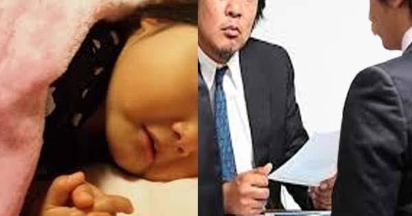 【※保育園から】「娘さんが高熱なのでお迎えお願いします」俺「OK」普段超厳しい上司に恐る恐る早退を申し出たら・・・